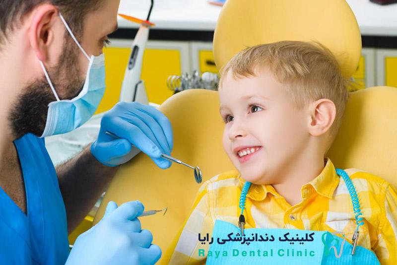 Pediatric Dentistry-دندانپزشکی اطفال