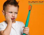 درد دندان-Caries and toothache