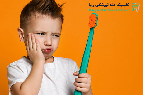 درد دندان-Caries and toothache